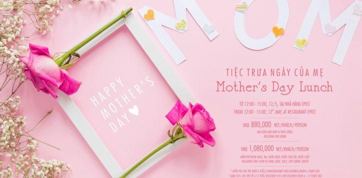 mothers-day-brunch_60cm-x-90cm-op2-2